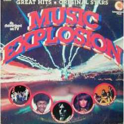 MUSIC EXPLOSION 70 ler KARMA POP LP